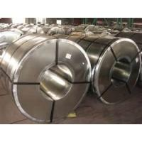 electro galvanized hot dipped galvanization cold steel corrugated metal strips coil Manufactures