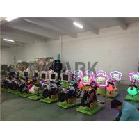Quality Amusement Park Equipment Coin Operated Kiddie Rides D155 * W68 * H121 cm for sale
