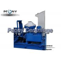 Buy cheap Skid Modular Type Large Capacity Maine Oil 3 Phase Centrifuge With Heating Device from wholesalers