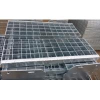 Galvanized steel grating stair step stair treads Manufactures