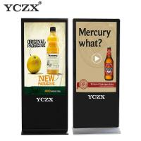 1080P FHD Digital Kiosk Display Free Standing Type For Commercial Building Manufactures