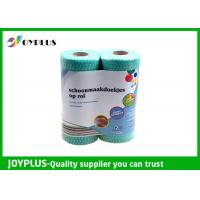 Oil Absorbent Household Cleaning Wipes Roll 2 Pack OEM / ODM Available Manufactures