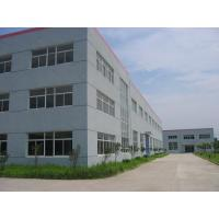 Qingdao Dannovo Environmental Technology Co.,Ltd