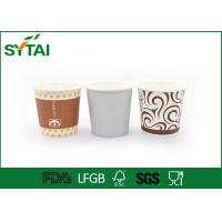 China Eco - friendly Personalised Disposable Drinking Cups Printing With Teacher on sale