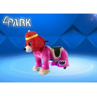 Stuffed Plush Animal Electric Kiddy Ride Machine Coin Operated For Shopping Mall Manufactures
