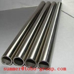C70600 C71500 C71640 copper nickel tube cuni 70/30 copper pipe Manufactures