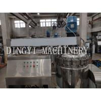 Daily Chemical Vacuum Planetary Mixer With Vacuum System Hydraulic System Manufactures
