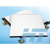Buy cheap Antistatic Woodcore Access Floor from wholesalers