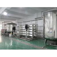 Electric RO Water Treatment System , Mineral Water Treatment Equipment 380V 220V Manufactures