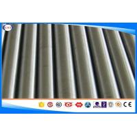 AISI 420 QT Cold Drawn Stainless Steel Bars And Rods For Pump Shafts Application Manufactures
