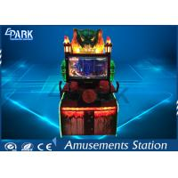 Quality Special Design Fiberglass Material Electronic Shooting Arcade Machines For Kids for sale