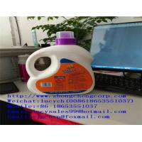 high quality OEM and ODM laundry liquid detergent/softener detergent liquid/wholesale detergent to America market Manufactures