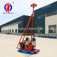 China YQZ-30 hydraulic core drilling rig shallow water well drilling equipment on sale