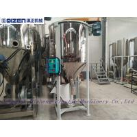 Rubber / Plastic Color Vertical Screw Mixer Machine Mirror Finished Surface Manufactures