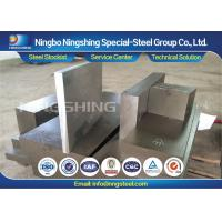 6mm - 400mm FS136 Forged / Hot Rolled Steel Sheets Corrosion Resistance Manufactures