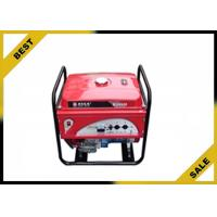 China 6 L Fuel Tank Universal Using Gasoline Generator Set Simple Design Ce Certificated on sale
