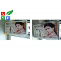 Easy Clip Open LED Light Box Frame UV Printed Fabric For Outdoor Image Sign Manufactures