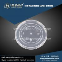 500ml high quality thin wall food container lid mould manufacturer Manufactures