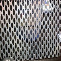 Aluminium perforated metal panel/perforated metal sheet  high quality fast delivery Manufactures