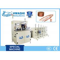 WL-TP-35K DC Automatic Cooper Braid Wire Welding and Cutting Machine Manufactures