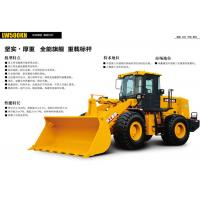 Rated Load 5 Ton Compact Tractor Front End Loader Heavy Duty Construction Equipment Manufactures