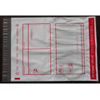 Quality A3 A4 Express Post Envelope Self Adhesive Plastic Bags For Mailing , Postage for sale