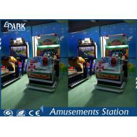 Virtual Reality Island Adventure Shooting Arcade Machines Coin operated 2 Player Manufactures
