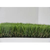 C Shape Outdoor Landscaping Artificial Turf Fake Grass With Natural Appearance Manufactures
