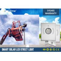 Ip65 12w Smart Motion Sensor Solar Powered LED Street Lights With Lithium Battery 12V 7AH Manufactures