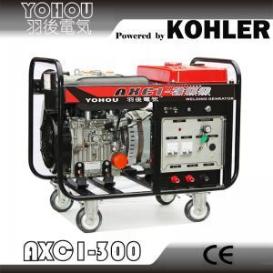 KOHLER  ENGINE 200A 300A Diesel Welding Generator/ Diesel engine welder generator Manufactures