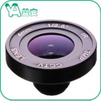5 Million Ultra Short Wide Angle Security Camera Lens Focal Length 4mm