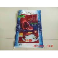Rice Packing Woven Polypropylene Bags 10kg Disposable With Pearl Film Manufactures