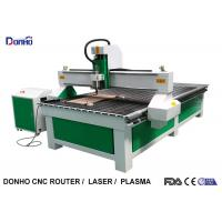 High Precision CNC Metal Engraving Machine With Mist Cooling System Manufactures