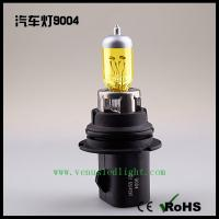 2x 9004 45W 3300K 12V HID Xenon Car Lights Wholesale Yellow Light Hyalosome Bulb Manufactures
