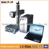 20W portable fiber laser marking machine for plastic PVC data matrix and barcode Manufactures