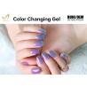Buy cheap Multi Colored Mood Changing Nail Polish Gel Heat Changing Nail Varnish 2 Minute from wholesalers