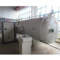 HF Vacuum Dry Kiln For Sale GGZ-4.5-DT Manufactures