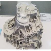 Fine Finish Aluminium Die Casting Mould Manufactures