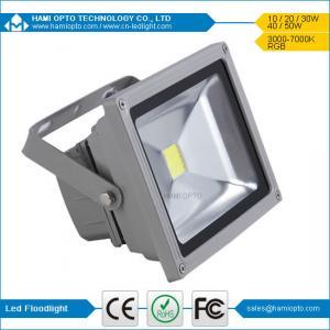 20W AC85-265V 1800LM 3000-7000K LED Flood Lighting Waterproof LED Flood Light Manufactures