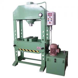 Fast Speed Hydraulic Metal Press Machine Servo Motor For Processing Plastic Materials
