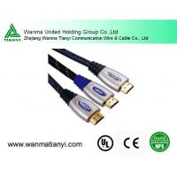 hdmi2.0 V 4K*2K Gold--plated Flat 2.0version HDMI Cable male to male full HD 3D for PS3 Manufactures