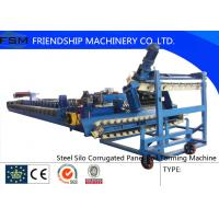 3 - 4mm Steel Forming Machine Steel Culvert with Gearbox Driven Manufactures