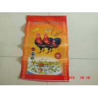 Red Color Non Woven Polypropylene Bags Resealable With 3 Side Sealed Manufactures