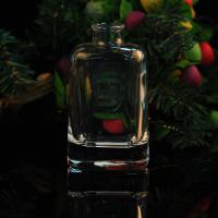 200ml Square Glass Perfume Bottles / Aroma Glass Diffuser Bottles Manufactures