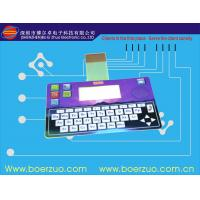 Quality EL display membrane switch with embossed 280g force metal dome total thickness 1 for sale