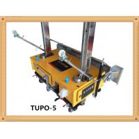 how to gypsum spray pft plastering machine tools & house mortar rendering machine a wall Manufactures