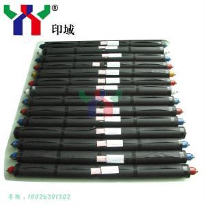 KOMORI Printing machine ink roller Manufactures