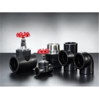 Buy cheap PE fitting for PE pipe from wholesalers
