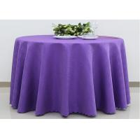 Custom Ivory Round Decorative Linen Table Cloths Polyester Jacquard Fabric Manufactures
