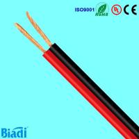 Electric cable for instrument and househould appliance Manufactures